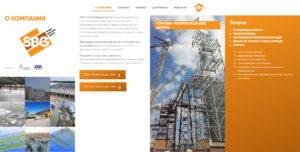 создание сайта для строительной компании