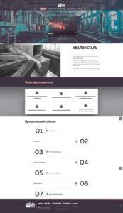 Создание сайта производителя металлоконструкций